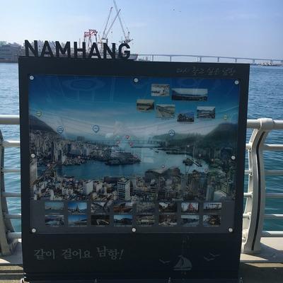 20180803_busan_jogging (17)