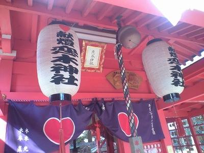 恋木神社_07