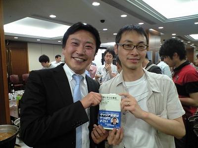 20110521_kubota