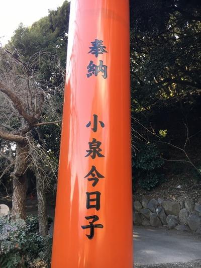 20170303_atami (8) (480x640)