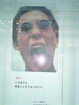bakamusuko