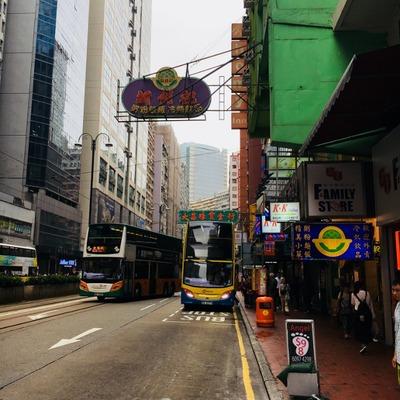 20180424 hongkong (16) (640x640)