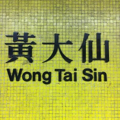 20191206_hongkong_jogging (4)