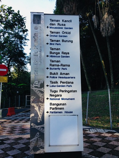 Kuala_Lumpur_Jogging (20)
