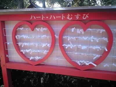 恋木神社_11