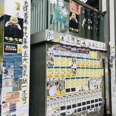 20191206_hongkong_jogging (6)