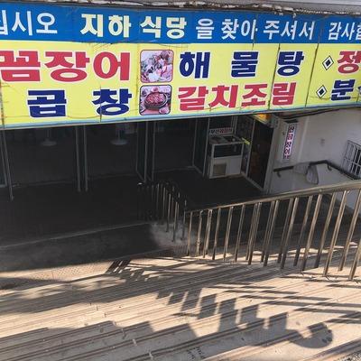 20180803_busan_jogging (13)