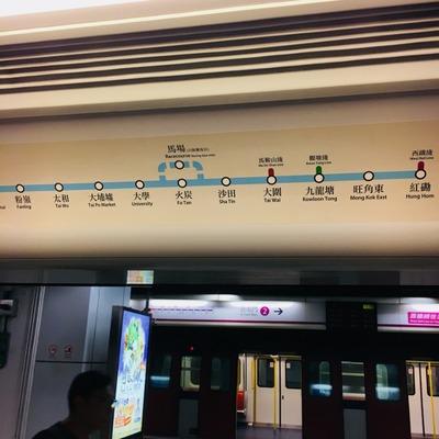 20180424 hongkong (54) (640x640)