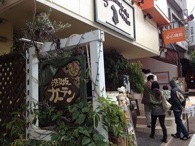 shiokumizakagarden01
