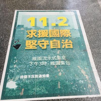 20191206_hongkong_jogging (18)