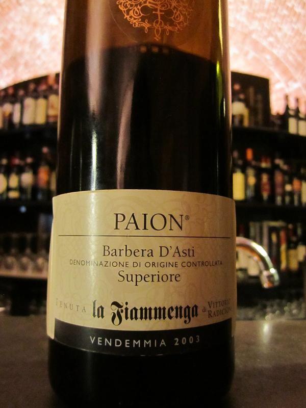 新イタリアワイン エノテカイタ...