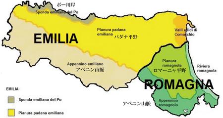 エミリアロマーニャ境界