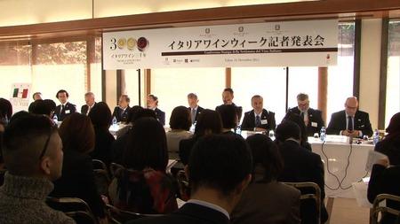 大使館記者発表会
