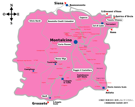 Brunello di Montalcino(IN ROSA)