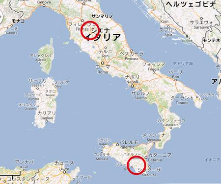 sicilia1