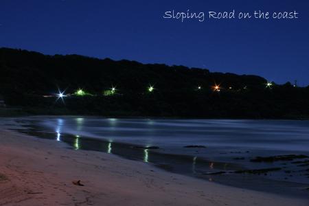 真夜中の砂浜