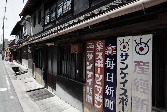 宇陀松山地区の新聞屋