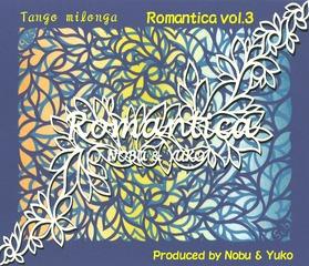 roman2014