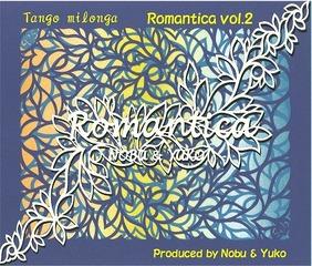 ロマンティカ2013 縮小トリミング