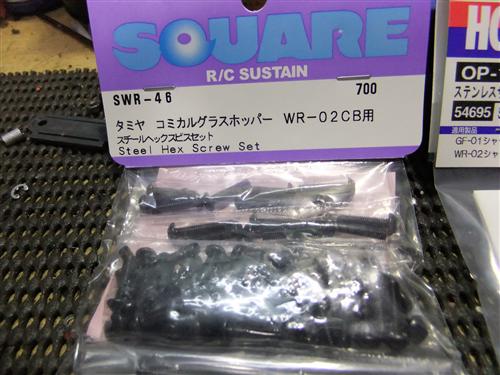 DSCF6003
