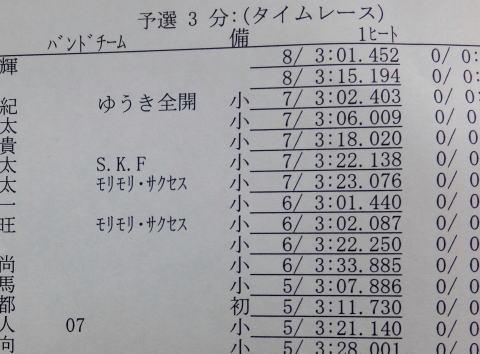 DSCF15531