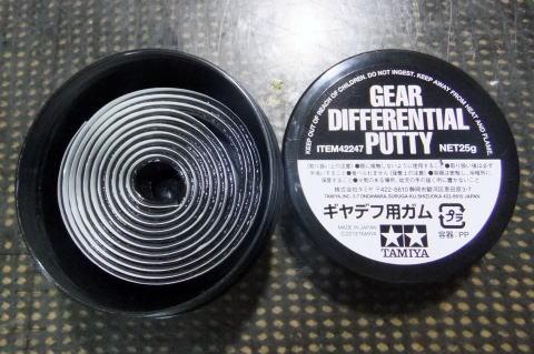 DSCF58441