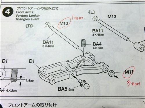 DSCF4198