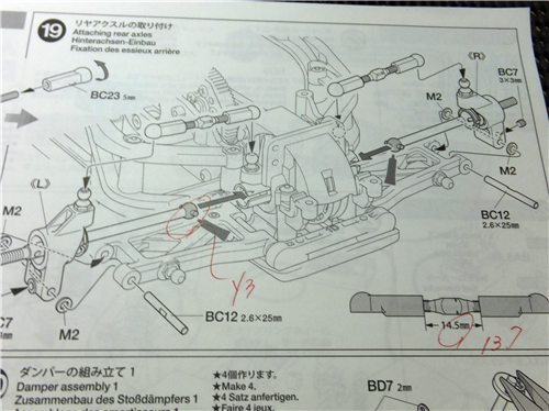 DSCF4205