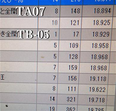 DSC08641