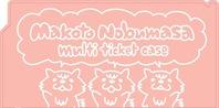 sample_1703ticketcase_sakura_color