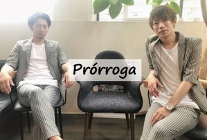 prorroga_omote