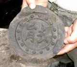 発掘された旧本能寺・丸瓦(京都市文化財保護課提供)