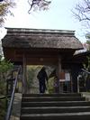 東慶寺・門