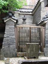 織田信秀公 墓碑