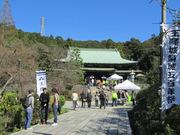 ryuhouji-zenkei