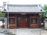 大須・總見寺