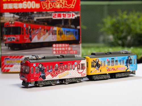 レビュー Bトレインショーティー 映画けいおん!京阪電車600形