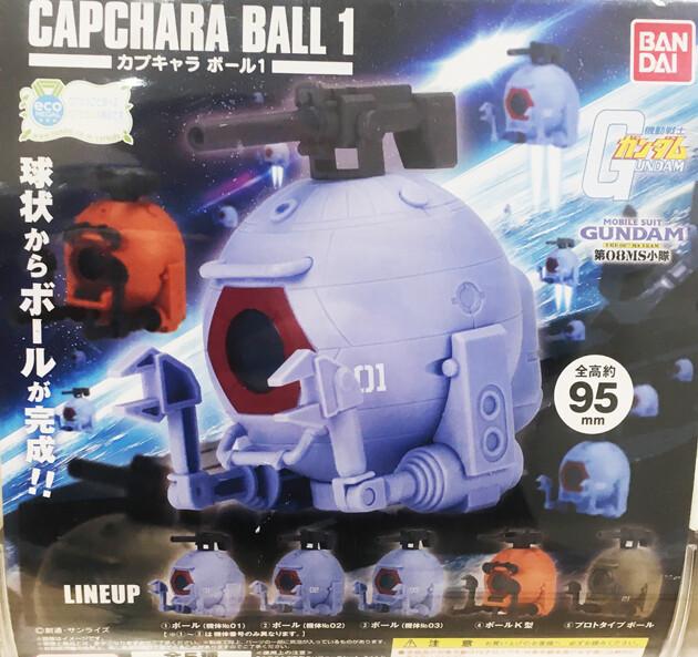 Bandai Mobile Suit Gundam RB-79K Ball Capchara Figure Gashapon Prototype