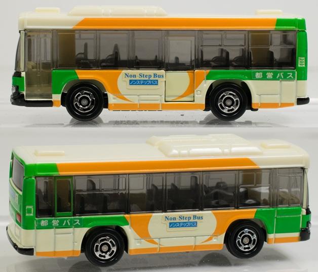 2020-09-20_3592-vert