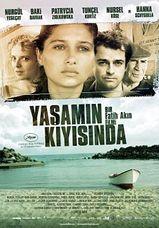 トルコ語版