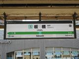 DSCN7632