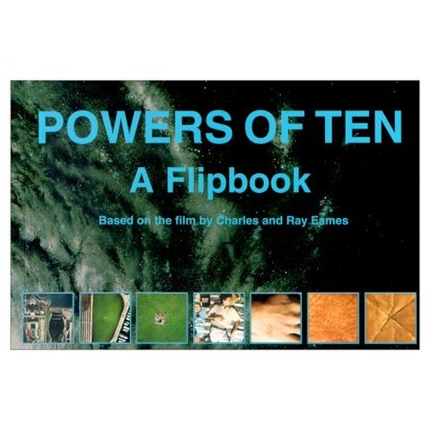 写真集「Powers of Ten」