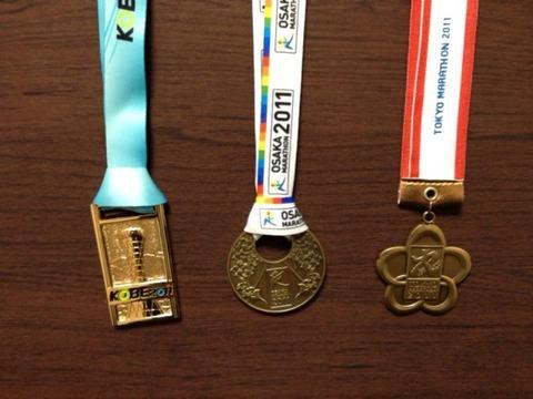 3都市マラソンメダル比較