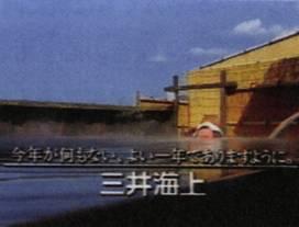 箱根駅伝時のCM