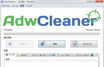 AdwCleaner6