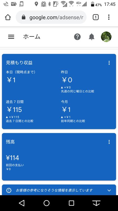 Screenshot_20191202-174506