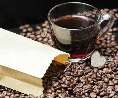 coffee-beans-2258869__480