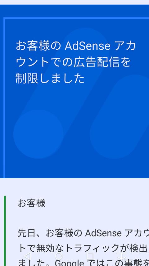 Screenshot_20201208-132503