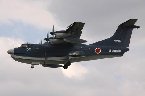 US-2 05 (31)