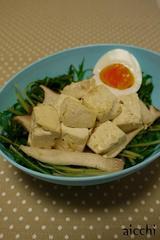 塩ダレ焼き豆腐のサラダ仕立て